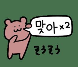 Korean bear... sticker #12708507