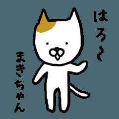 Makichan cat