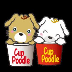 Cup Poodles (flip animation)