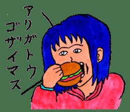 MIZUNOSHIZU sticker #12716022