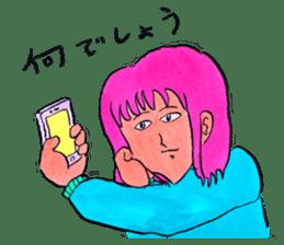 MIZUNOSHIZU sticker #12716024