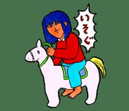 MIZUNOSHIZU sticker #12716025