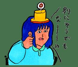 MIZUNOSHIZU sticker #12716029
