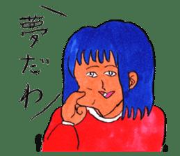 MIZUNOSHIZU sticker #12716032