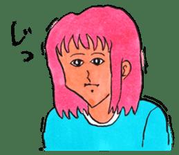 MIZUNOSHIZU sticker #12716033