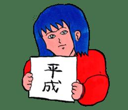 MIZUNOSHIZU sticker #12716043