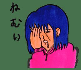 MIZUNOSHIZU sticker #12716044