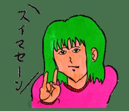 MIZUNOSHIZU sticker #12716046