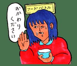 MIZUNOSHIZU sticker #12716050