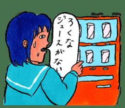 MIZUNOSHIZU sticker #12716055