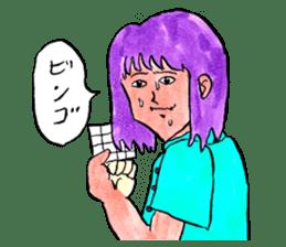 MIZUNOSHIZU sticker #12716061