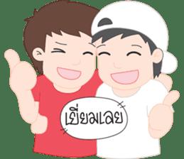 PJ | Cute Gay Couple 01 sticker #12718355