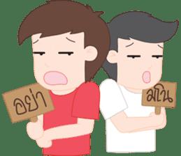 PJ | Cute Gay Couple 01 sticker #12718358