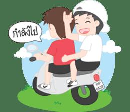 PJ | Cute Gay Couple 01 sticker #12718362