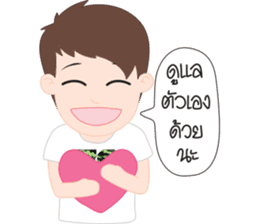 PJ | Cute Gay Couple 01 sticker #12718388