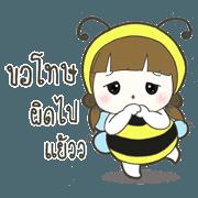 อ้วนกลม ผึ้งน้อยฮารุจัง
