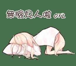 NEKOMIMI-MiA sticker #12723088