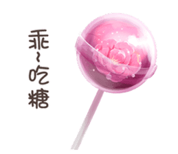 NEKOMIMI-MiA sticker #12723101