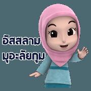 นดาฮิญาบ1 (อิสลาม)