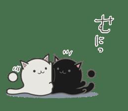 slime-cat Sticker sticker #12725996