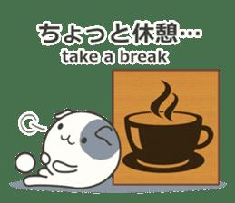 slime-cat Sticker sticker #12726013