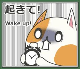 slime-cat Sticker sticker #12726016