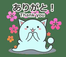 slime-cat Sticker sticker #12726026