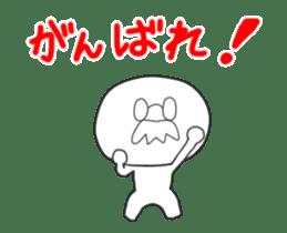 The fart man animation sticker sticker #12728029