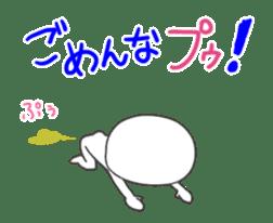 The fart man animation sticker sticker #12728032