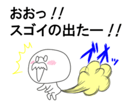 The fart man animation sticker sticker #12728037