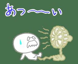 The fart man animation sticker sticker #12728042