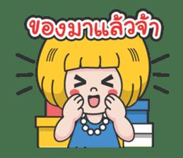 Miss Shopping sticker #12733696