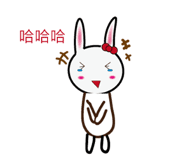Lisa rabbit(Everyday language papers) sticker #12733896