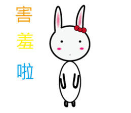 Lisa rabbit(Everyday language papers) sticker #12733900