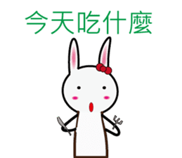 Lisa rabbit(Everyday language papers) sticker #12733903
