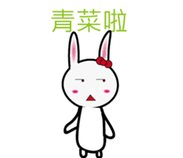 Lisa rabbit(Everyday language papers) sticker #12733904