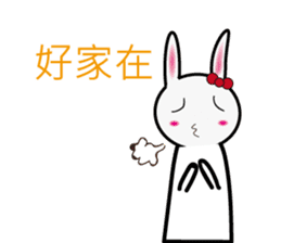 Lisa rabbit(Everyday language papers) sticker #12733909