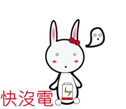 Lisa rabbit(Everyday language papers) sticker #12733915