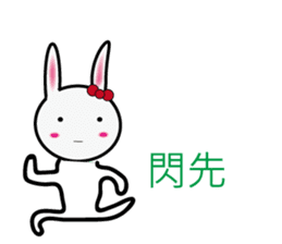 Lisa rabbit(Everyday language papers) sticker #12733926