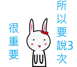 Lisa rabbit(Everyday language papers) sticker #12733930