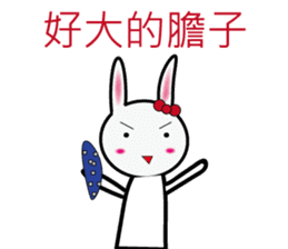 Lisa rabbit(Everyday language papers) sticker #12733932