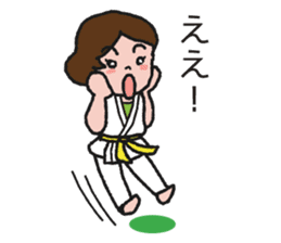 One frame with a karate friend sticker #12737960
