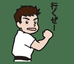 One frame with a karate friend sticker #12737978