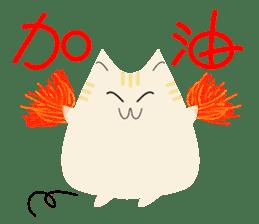 The cute fat cat sticker #12738556