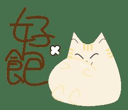 The cute fat cat sticker #12738559