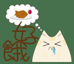 The cute fat cat sticker #12738560
