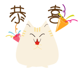 The cute fat cat sticker #12738569
