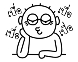 White Family Dook Dik sticker #12738662