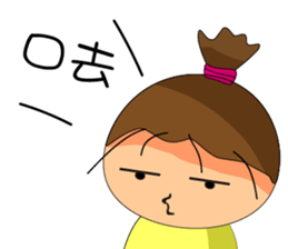 The ponytail girl's daily live. sticker #12739750