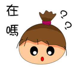 The ponytail girl's daily live. sticker #12739754